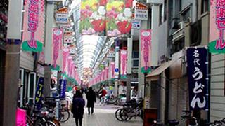 140917_九条商店街.jpg