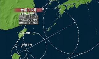 140918_台風16号進路.jpg
