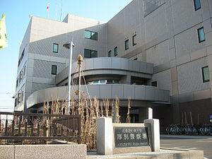 140930_厚別警察署.jpg
