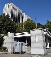 141009_ソウル中央地方裁判所.jpg