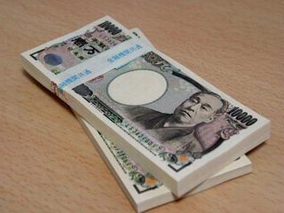 141012_200万円.jpg