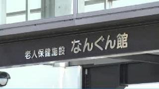 141123_なんぐん館.jpg
