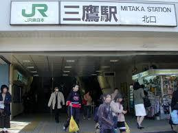 141219_JR三鷹駅.jpg
