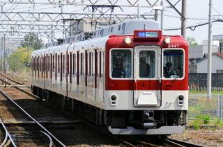 141220_近鉄名古屋線.jpg