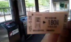 150117_つまようじ男・逃走中!指名手配の19歳少年は なぜ捕まらないのか?.jpg