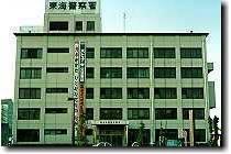 150217_愛知東海・生後2か月男児虐待事件.jpg