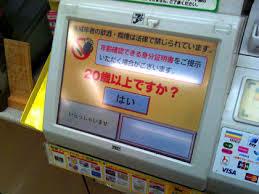 150228_川崎中1事件・18歳少年らは飲酒していた.jpg