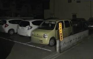 150314_大阪警官ひき逃げ事件・犯行に使われた車.jpg