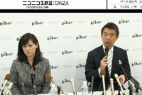 150404_上西小百合議員・橋下徹市長会見まとめ.jpg