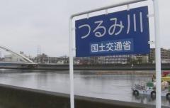 150413_横浜・河川敷死亡事件・犯人の高校生3人の供述は本当なのか?.jpg