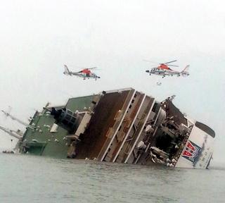 セウォル号事故.jpg